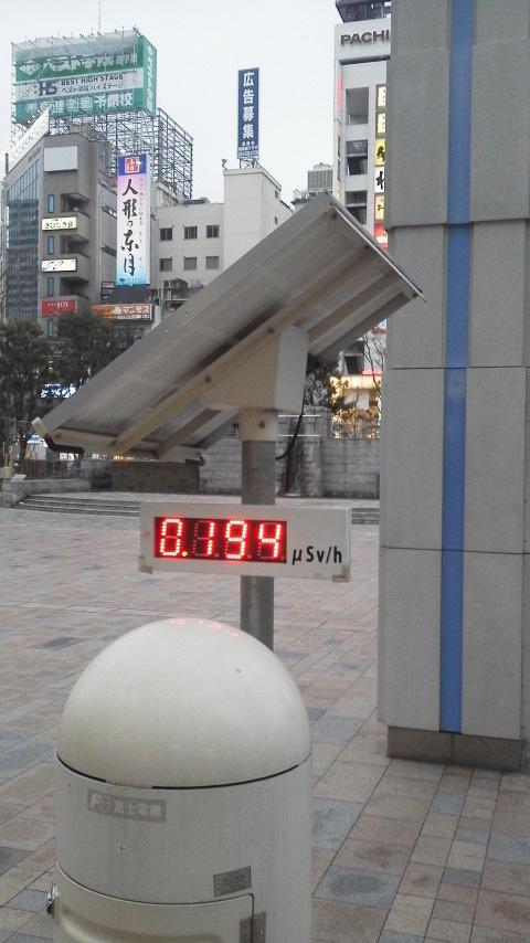 2014013016450002.jpg